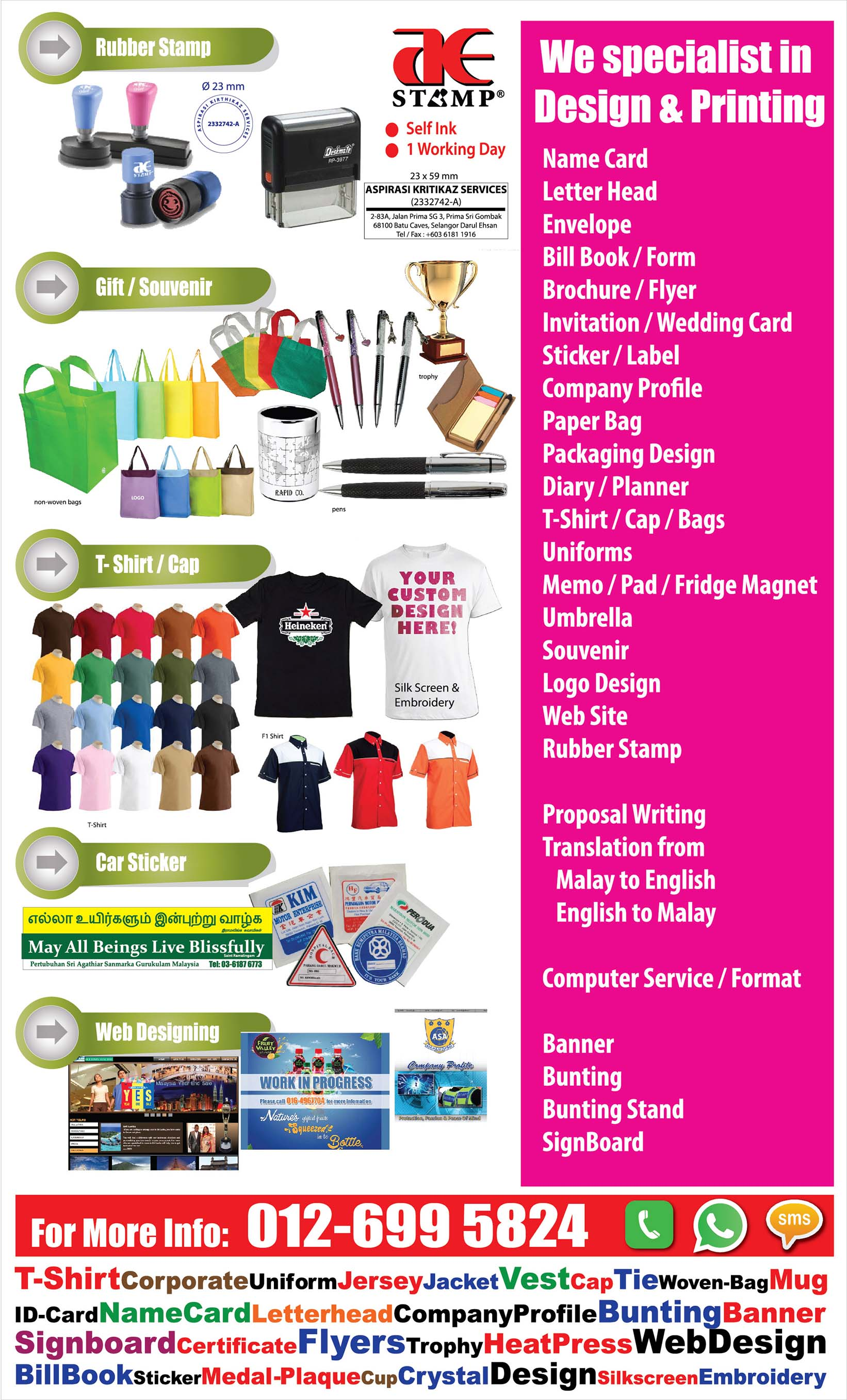 Target Marketing & Promotion   Printing Services